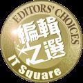 2.04.1 IT Square Editors Choice 2016-logo