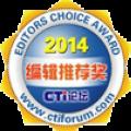 2.06.1 CTI Award 2014-Logo