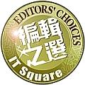 2.18.1 IT Square Editors Choice 2010-Logo