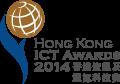 ICT Award 2014